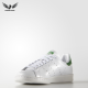 Giày sneaker Adidas Original Stan Smith B24105