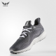 Giày adidas alphaboune CQ1342