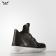 Giày Adidas Tubular Defiant S75249