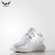 Giày Adidas Tubular Viral S75583