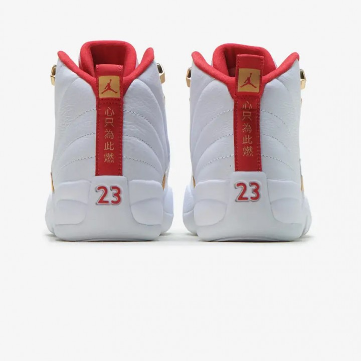 Giày thể thao Nike Air Jordan 12 Retro Fiba 2019 GS 153265-107